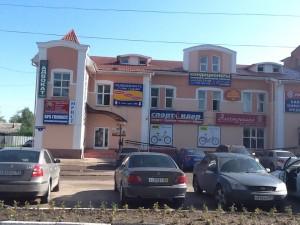 офис БизнесКонсалт Дмитров