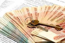 договор сделка с недвижимостью